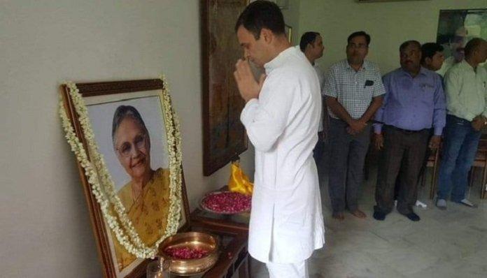 शीला दीक्षित, राहुल गाँधी