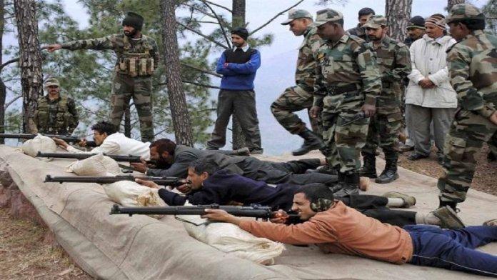 जम्मू कश्मीर सुरक्षा