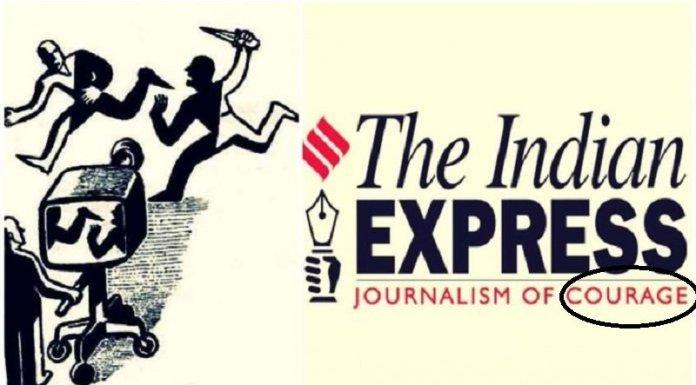 इंडियन एक्सप्रेस, अपनी टैग-लाइन का तो लिहाज करते!