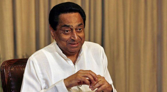 मुख्यमंत्री कमलनाथ
