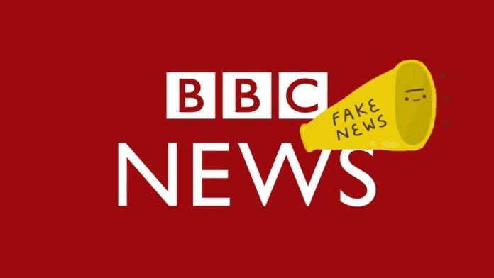 बीबीसी