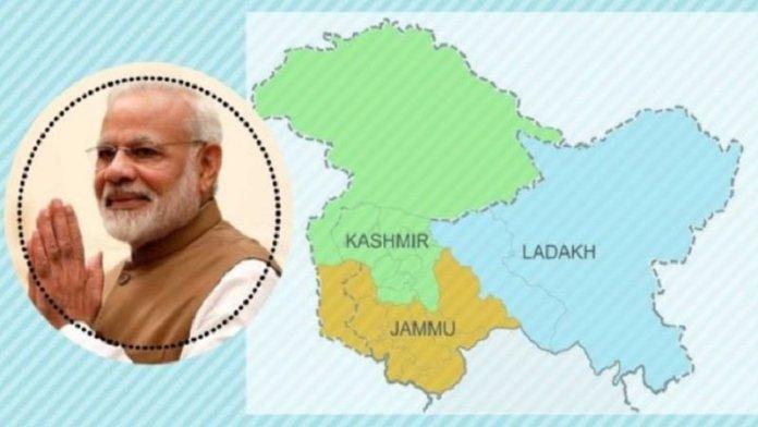 जम्मू-कश्मीर और लद्दाख