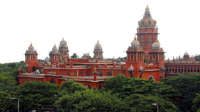 मद्रास उच्च न्यायालय: ऐतिहासिक फैसला