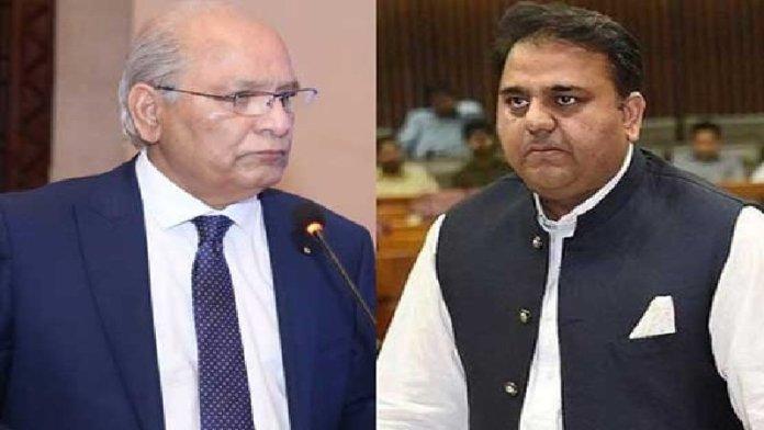 पाकिस्तान संसद में बवाल