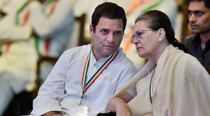 सोनिया गाँधी, राहुल गाँधी