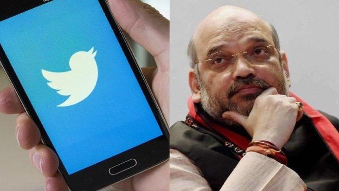 ट्विटर, गृह मंत्रालय