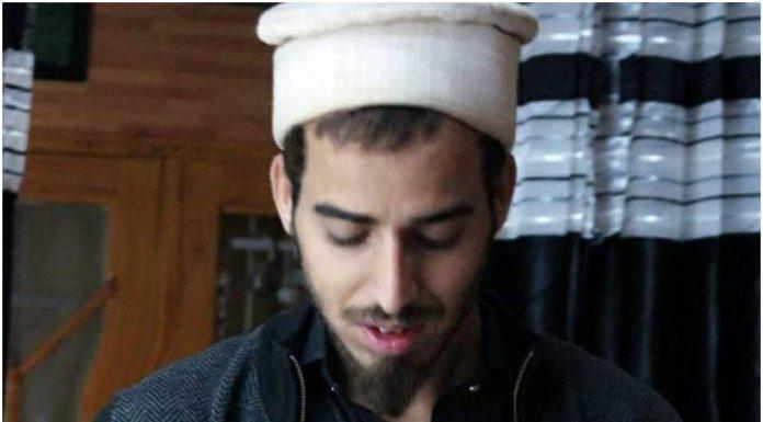 पत्रकार गिरफ़्तार