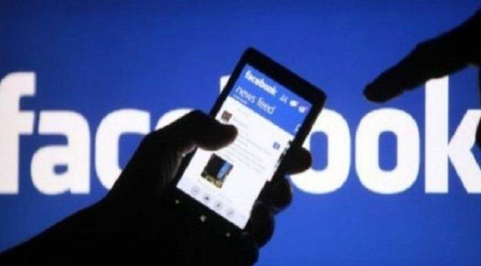 फेसबुक, हिंसात्मक पोस्ट
