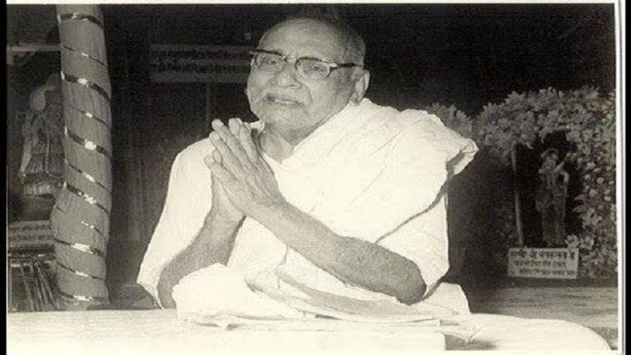 गीता प्रेस