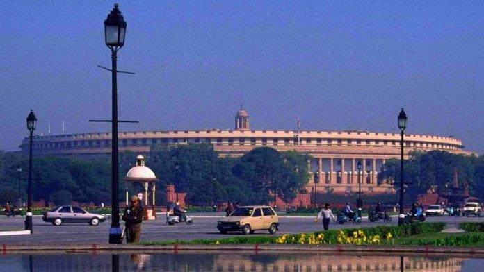 लुटयंस दिल्ली