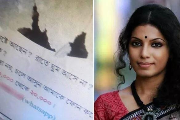 बंगाली एक्ट्रेस बृष्टि रॉय