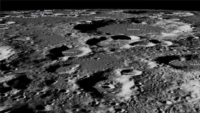 चंद्रयान 2
