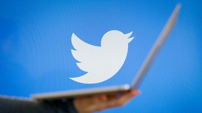 पाकिस्तान, ट्विटर, चालाकी