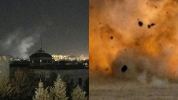 अमेरिकी दूतावास, हमला, काबुल, अफगानिस्तान