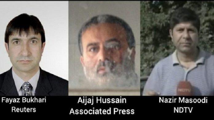 बाएँ से दाएँ: रॉयटर्स के वरिष्ठ प्रतिनिधि फ़य्याज़ बुखारी, एसोसिएटेड प्रेस के ऐजाज़ हुसैन और NDTV के ब्यूरो प्रमुख नाज़िर मसूदी