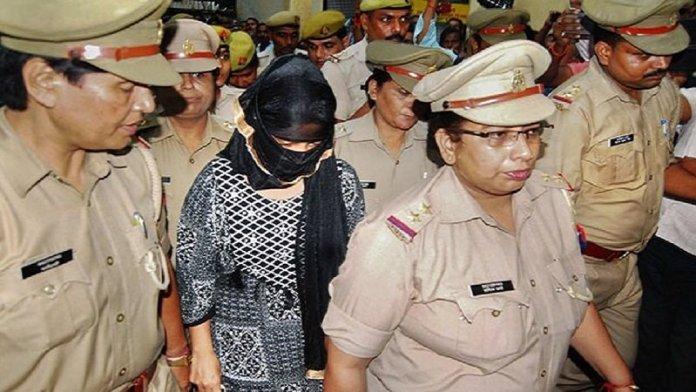 लॉ छात्रा गिरफ्तार