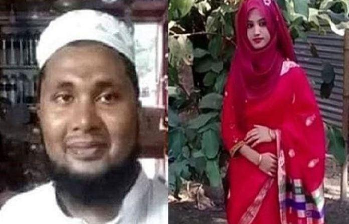 बांग्लादेश, मदरसे का हेडमास्टर, 18 साल की लड़की