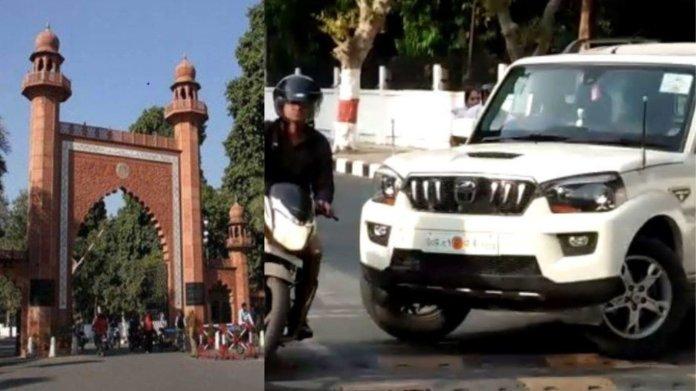 अलीगढ़ मुस्लिम यूनिवर्सिटी, भाजपा नेता की गाड़ी