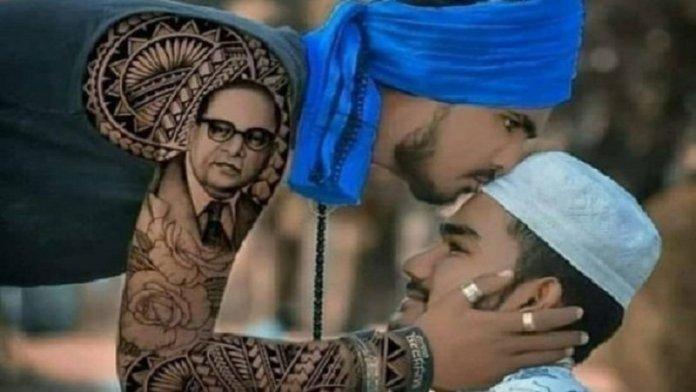 दलित-मुस्लिम एकता