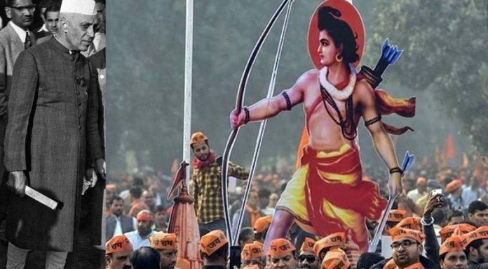 अयोध्या, नेहरू, राम