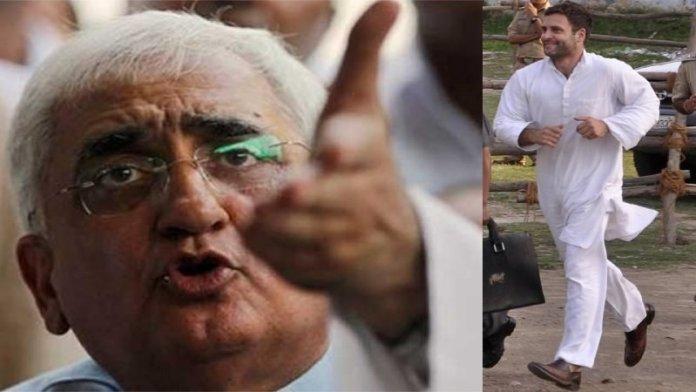 सलमान खुर्शीद, राहुल गाँधी