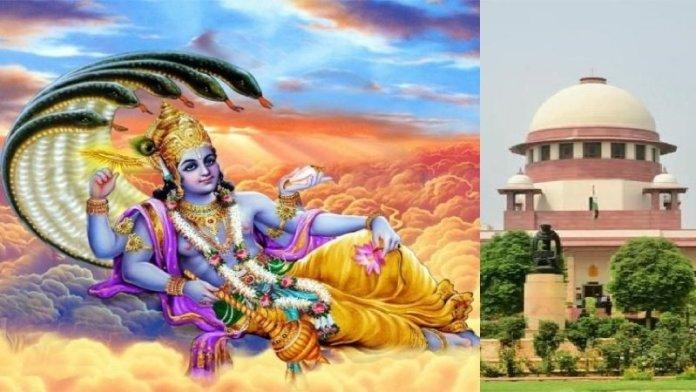 राम मंदिर, सुप्रीम कोर्ट