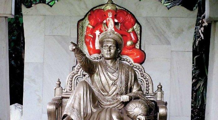 माधवराव पेशवा