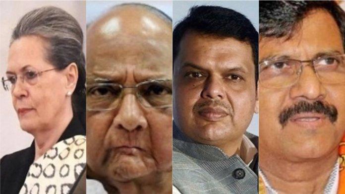 महाराष्ट्र चुनाव, मुख्यमंत्री