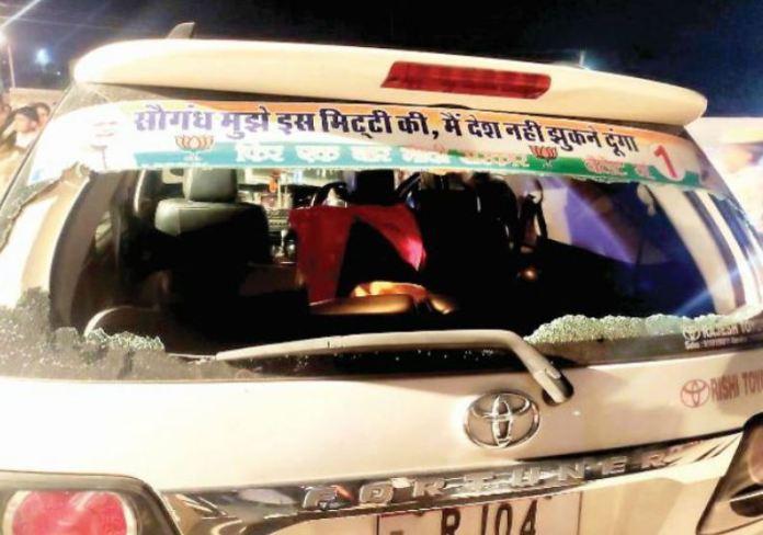 राजस्थान, गाड़ी पर हमला