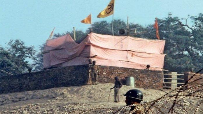 राम जन्मभूमि (फ़ाइल फोटो)