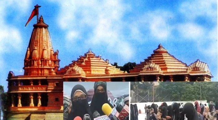 राम मंदिर, मुस्लिम