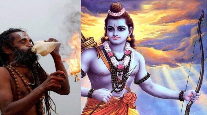 राम मंदिर मामला