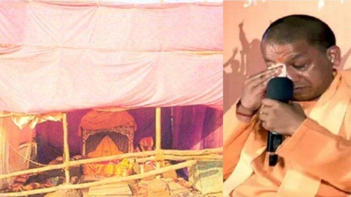 अयोध्या फैसला, योगी आदित्यनाथ, रामलला मंदिर