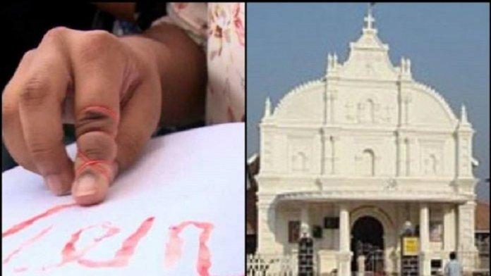 केरल के ईसाईयों पर गंभीर आरोप