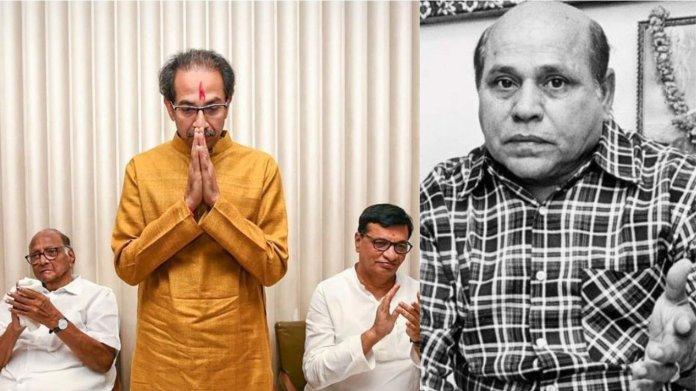 महाराष्ट्र सरकार, भविष्यवाणी