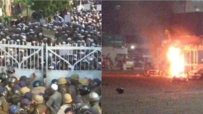 नदवा कॉलेज, बिहार में आगजनी