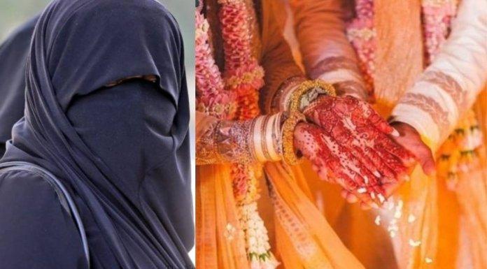मुस्लिम लड़की, हिंदू लड़का, धर्म परिवर्तन