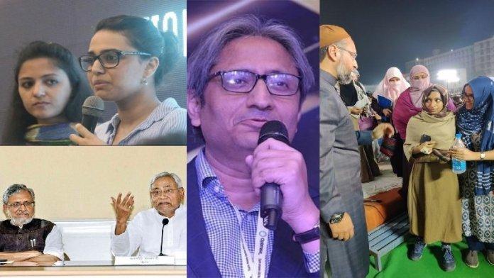 रवीश कुमार, नितीश, सुशिल मोदी, स्वरा भास्कर, शेहला रशीद