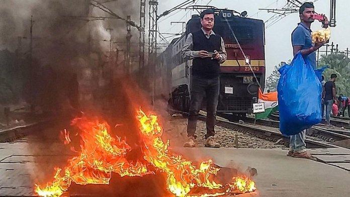 भारतीय रेलवे, सीएए दंगा
