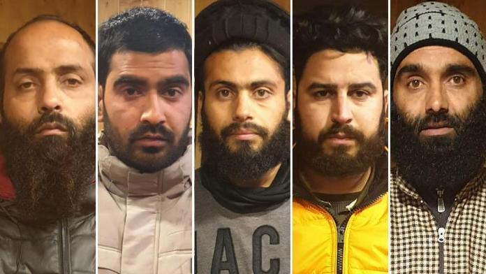 आतंकवादी