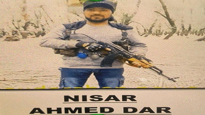आतंकी गिरफ़्तार, श्रीनगर