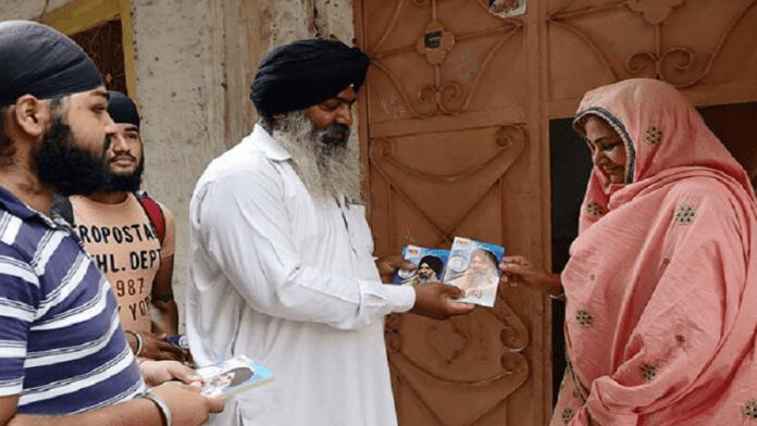 पाकिस्तान, सिख, अल्पसंख्यक
