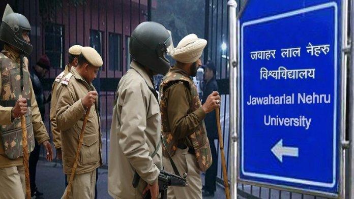 जेएनयू-दिल्ली पुलिस