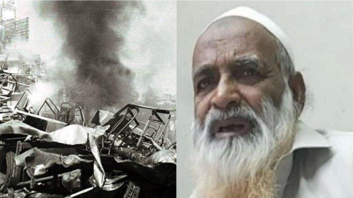 मुंबई धमाकों का दोषी जलीस गायब