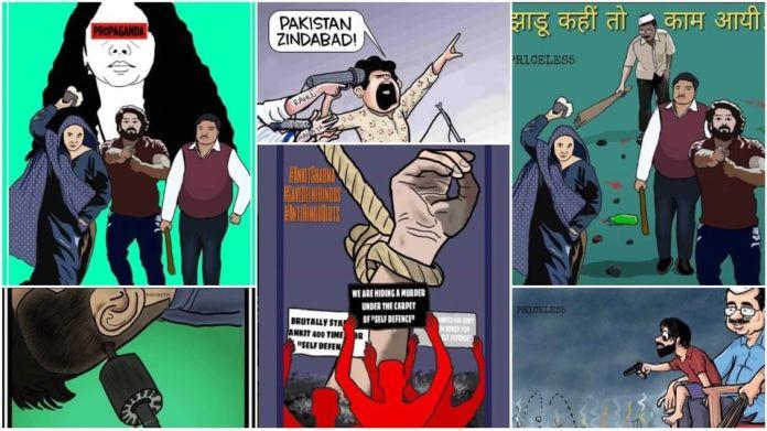 दिल्ली हिंदू-विरोधी दंगा