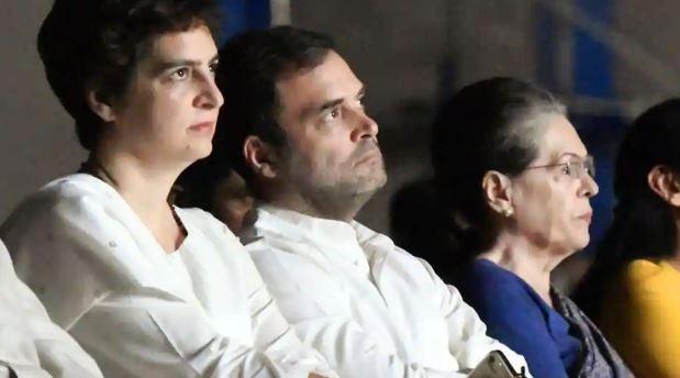 प्रियंका गाँधी, राहुल गाँधी और सोनिया गाँधी