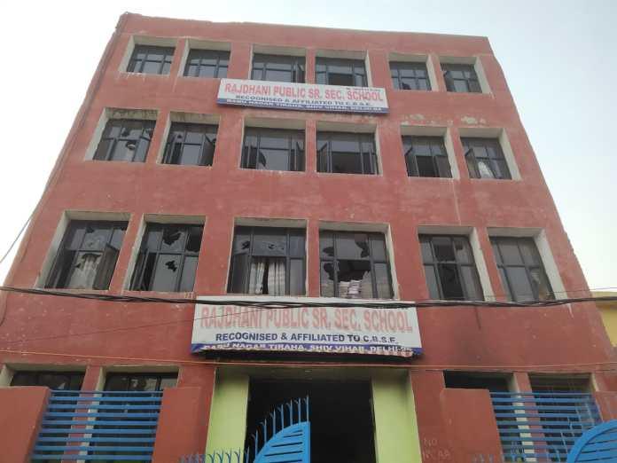 राजधानी स्कूल