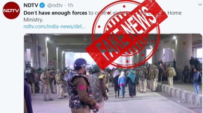 NDTV अपनी हरकतों से बाज नहीं आ रहा