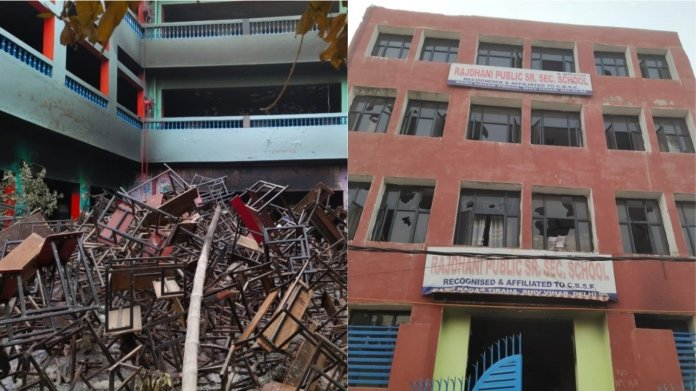 DRP-Rajdhani स्कूल, दिल्ली दंगा