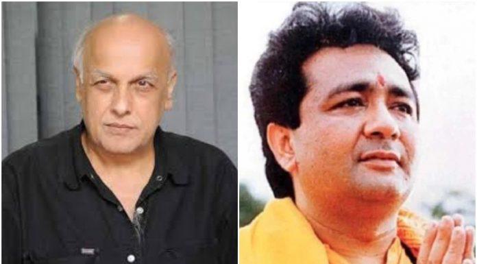 गुलशन कुमार, महेश भट्ट